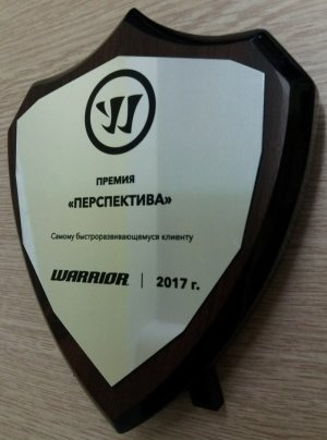 WARRIOR HOCKEY RUSSIA INC